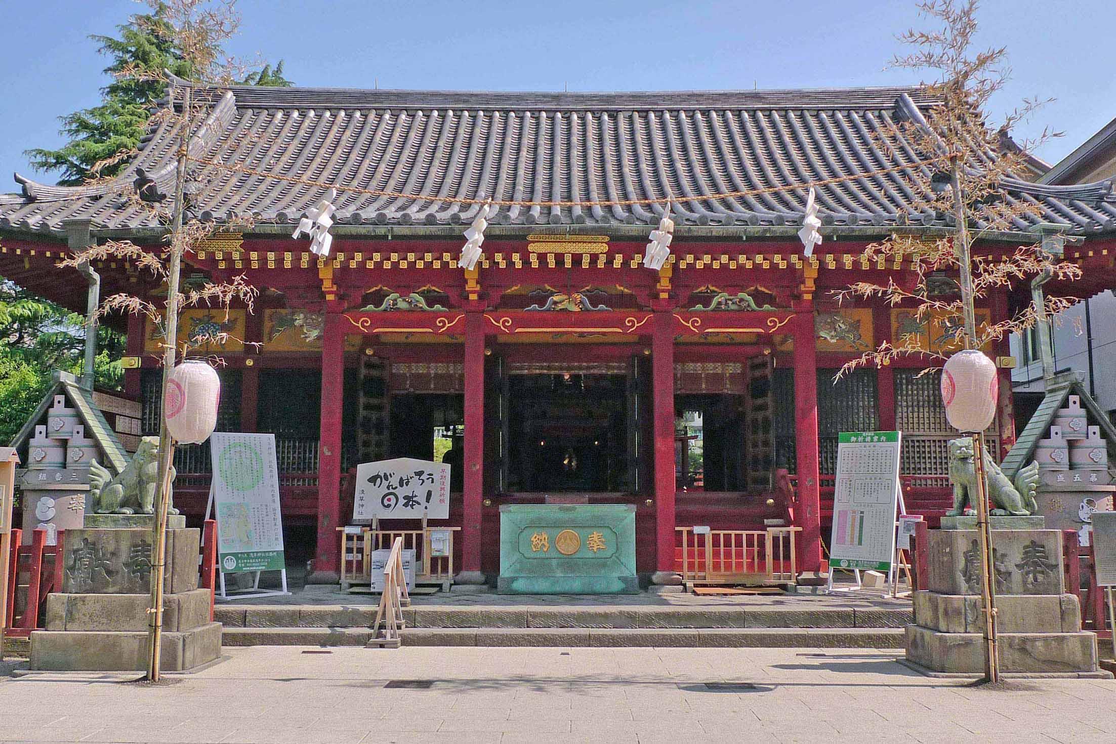 重要文化財(建造物) 浅草神社 「拝殿」