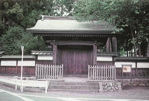 都指定有形文化財(建造物) 廣園寺 「総門」