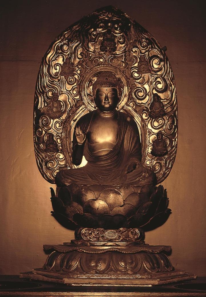 都指定有形文化財(彫刻) 木造阿彌陀如来坐像