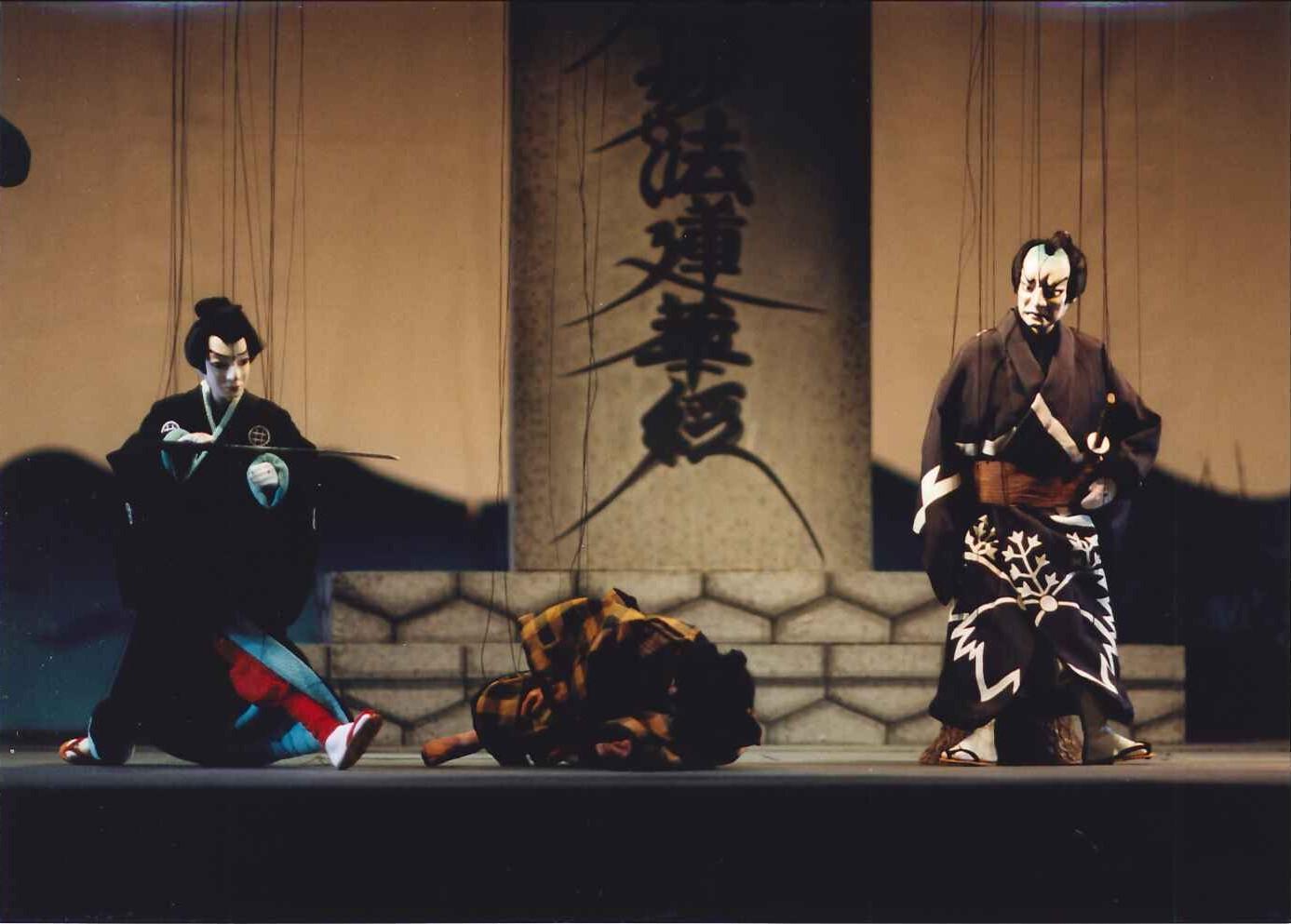都指定無形民俗文化財(芸能) 糸あやつり 「鈴ヶ森」 ■写真提供:結城座