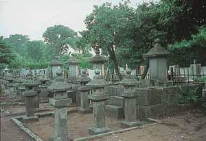 都指定史跡 久喜藩主・長瀞藩主 米津家墓所
