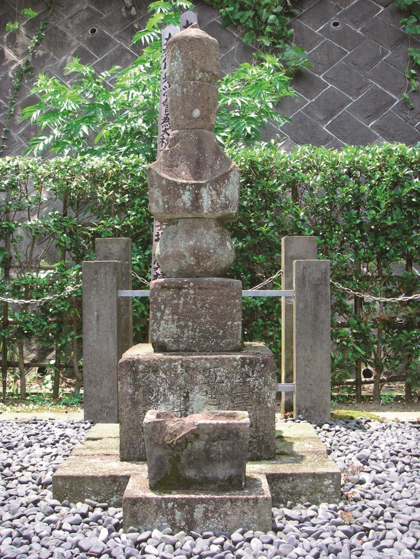 都指定旧跡 平山季重墓