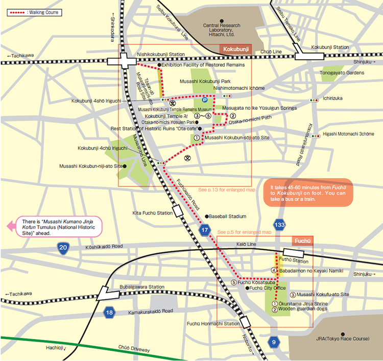 Fuchu City Kokubunji City Course Tokyo Cultural Heritage Map - Fuchu map