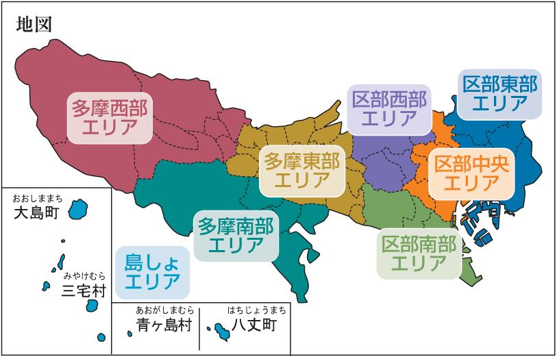 東京文化財ウィーク   施策情報   東京都生涯学習情報